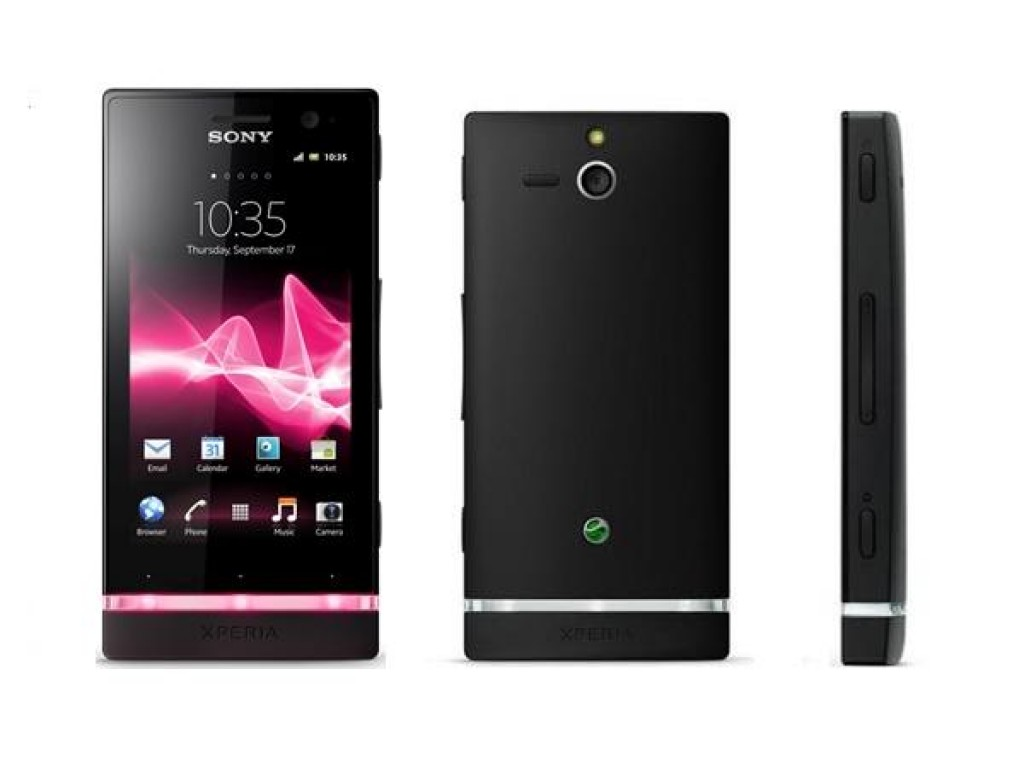 sony xperia u price in allahabad